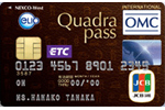 Quadra pass(OMCカード)